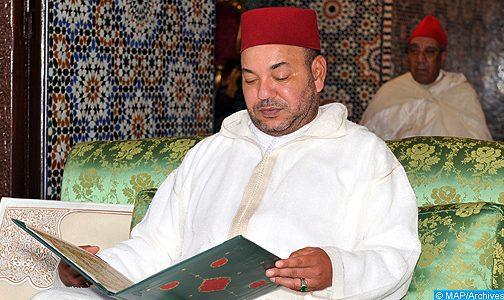 SM le Roi, Amir Al Mouminine, présidera vendredi à ِCasablanca la troisième causerie religieuse du mois sacré de Ramadan