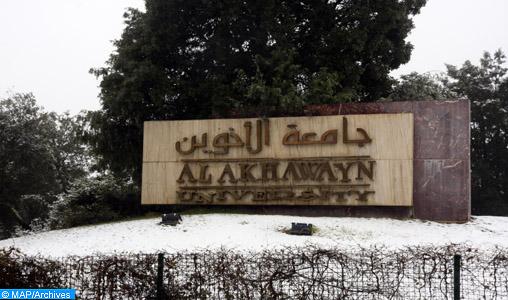 Ifrane : Al Akhawayn lance de nouveaux programmes de formation