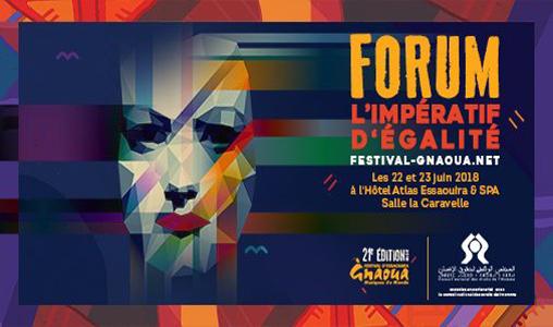 """21è Festival Gnaoua et Musiques du Monde : Débats autour de """"l'impératif d'égalité"""", les 22 et 23 juin à Essaouira"""