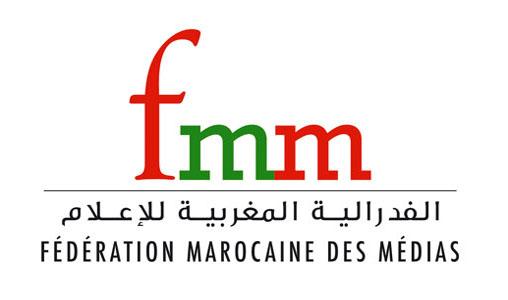 La Fédération marocaine des médias condamne les dérives d'un programme algérien de télévision