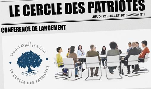 """Lancement à Casablanca du think tank """"Le Cercle des patriotes''"""