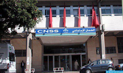 Télédéclaration et de télépaiement des cotisations sociales : La CNSS s'associe aux banques participatives