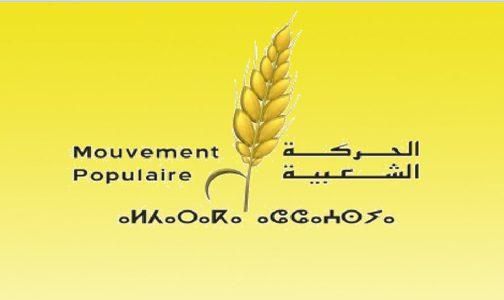 Le Mouvement Populaire réaffirme la nécessité de promouvoir la participation des femmes et des jeunes dans la vie politique