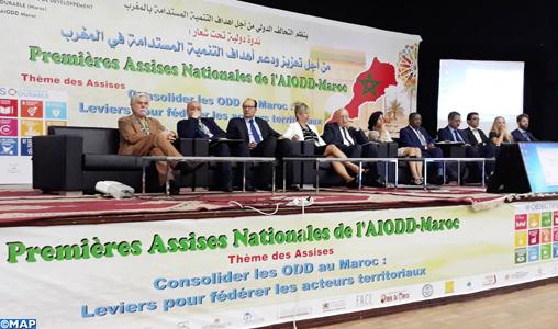 Errachidia: Les participants à une rencontre internationale sur les ODD au Maroc saluent les efforts déployés par le Royaume dans le domaine du développement durable