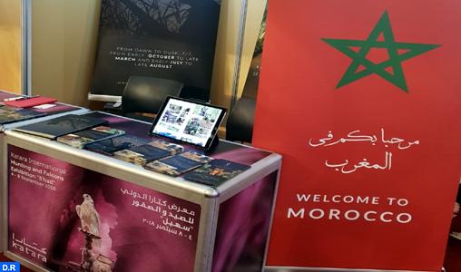 Une entreprise marocaine participe à Doha au salon international Katara de la fauconnerie et de la chasse