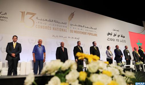 Ouverture à Rabat du 13-ème congrès national du Mouvement populaire