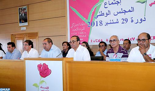 Le Conseil national de l'USFP tient à Rabat sa session ordinaire