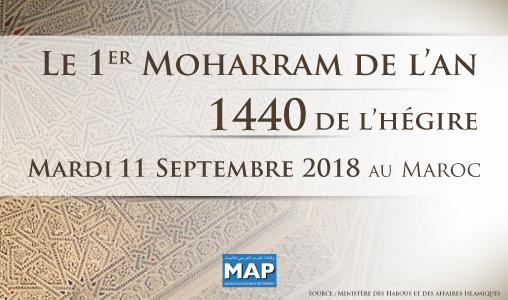Le 1er Moharram de la nouvelle année de l'Hégire 1440 correspondra au mardi 11 septembre 2018