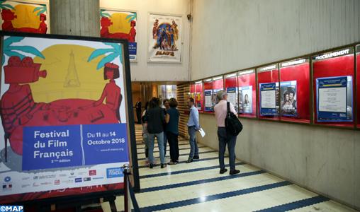 Casablanca : Projection en avant-première du film français Alad'2