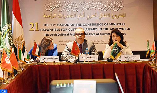 Le Maroc préside au Caire les réunions de la Commission permanente de la culture arabe