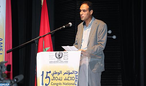 Ouverture à Rabat du Congrès national de l'Association marocaine pour l'éducation et la jeunesse