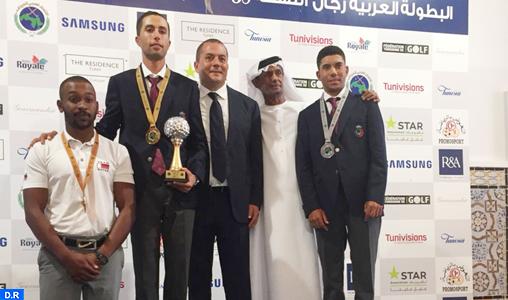 38è Championnat arabe de golf: La FRMG félicite les joueurs marocains pour leurs titres individuels et par équipe