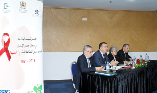 Atelier de concertation à Rabat autour de la Stratégie nationale sur les droits humains et le VIH/SIDA 2018-2021