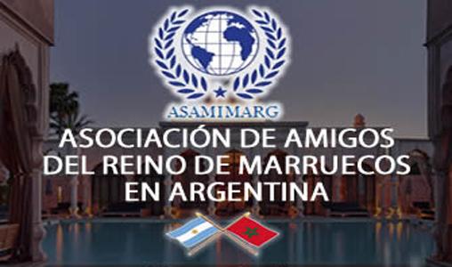 Une ONG argentine exprime sa haute appréciation des positions claires de SM le Roi en faveur du développement dans la région maghrébine