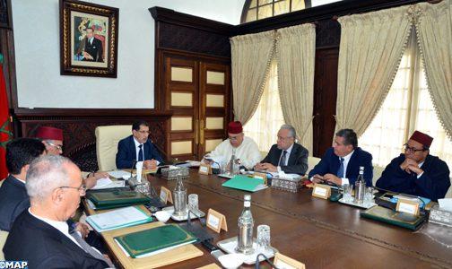Le Conseil de gouvernement adopte le projet de décret portant création de l'Institut de formation aux métiers des énergies renouvelables et de l'efficacité énergétique de Tanger