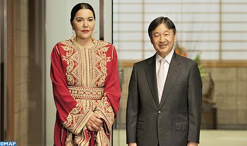 SAR la Princesse Lalla Hasnaa s'entretient à Tokyo avec le Prince héritier du Japon