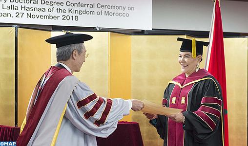 SAR la Princesse Lalla Hasnaa reçoit à Kyoto le titre de Docteur honoris causa de l'Université Ritsumeikan