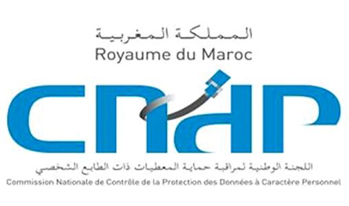Biographie de M. Omar Seghrouchni, nouveau président de la CNDP