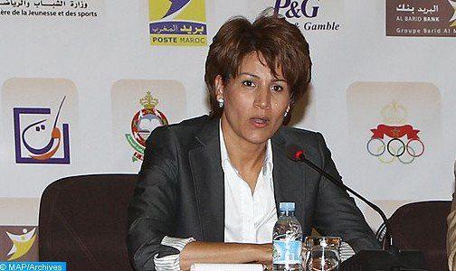 Nezha bidouane nommée conseillère au bureau exécutif de l ucnoa