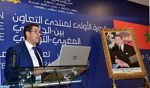 Tenue à Agadir du 1er forum interuniversitaire entre le Maroc et la Tunisie