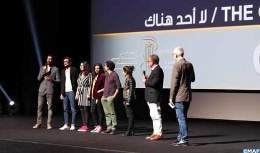 "Festival International du Film de Marrakech : ""The Giraffe"" mêle narration visuelle et mystère"