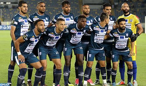 Ligue des champions d'Afrique : L'IRT qualifié pour les 16ès de finale