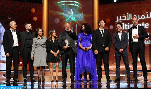 Un total de 571 professionnels de médias couvrent dans 15 langues le Festival International du Film de Marrakech (organisateurs)