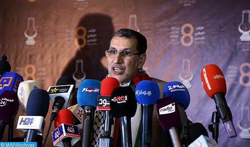 Le PJD condamne fermement le crime d'Imlil