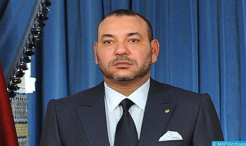 Message de condoléances de SM le Roi au Souverain de Bahreïn suite au décès de SA Cheikha Noora Bint Issa Bin Salman Al Khalifa