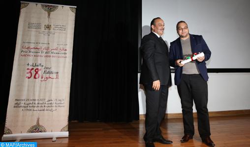 Prix Hassan II des manuscrits : Ouverture des candidatures pour la 40è édition
