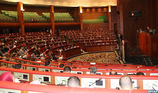Chambre des conseillers: Séance plénière, le 9 juillet, consacrée à la politique générale du gouvernement