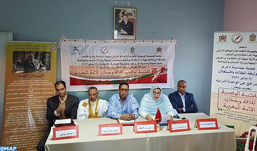 Manifeste de l'indépendance: Rencontre à Dakhla sur la cause nationale