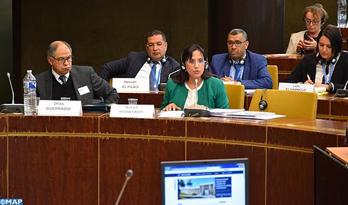 Conseil de l'Europe : Mme Bouayach met en exergue à Strasbourg l'approche Triple P du CNDH au Maroc