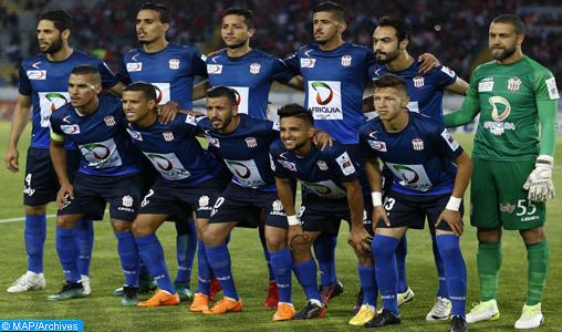 Coupe de la Confédération africaine : victoire du Hassania d'Agadir à Addis-Abeba sur Jimma Aba Jifar (1-0)