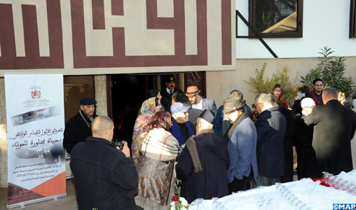 """Première projection à Rabat du film documentaire """"Vie côtoyant la mort"""" de son réalisateur Lahcen Majid"""