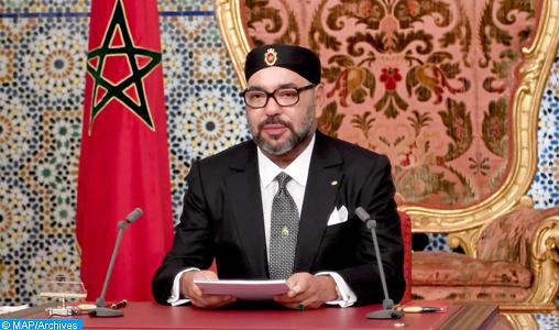 Grâce royale au profit de 783 personnes à l'occasion de la commémoration de la présentation du Manifeste de l'Indépendance