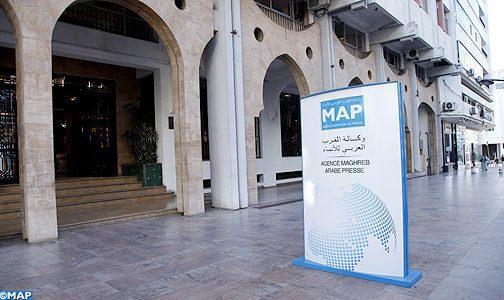 Le Congrès mondial des agences de presse en 2022 au Maroc