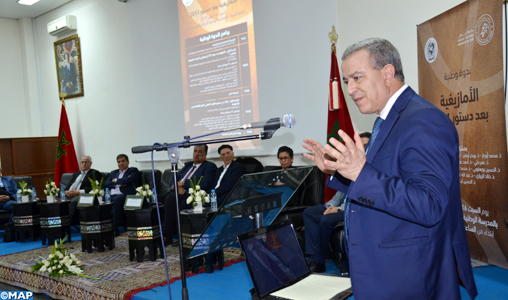 Agadir : Une rencontre examine l'état des lieux de la langue amazighe après la Constitution de 2011
