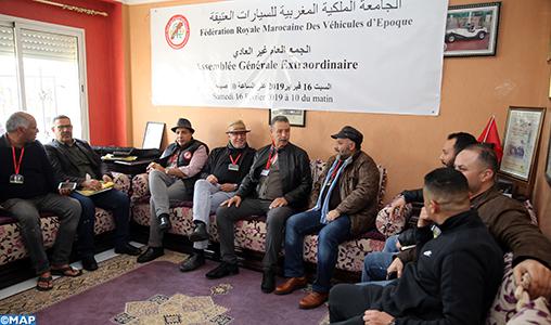 La Fédération royale marocaine des voitures d'époque dévoile son programme sportif de 2019