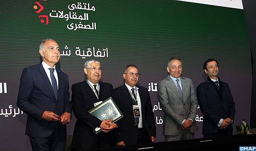 Signature de deux conventions de partenariat pour l'accompagnement et la modernisation des TPE