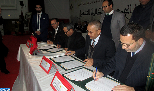 Errachidia : Signature d'une convention de partenariat pour la promotion de l'emploi associatif