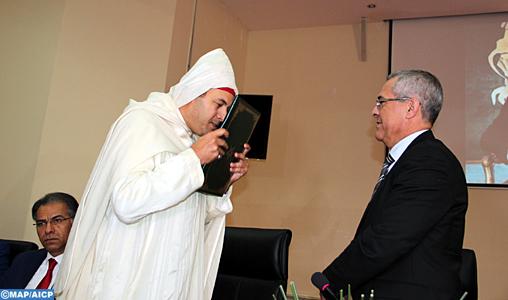 Installation du nouveau gouverneur de la préfecture de Mohammedia