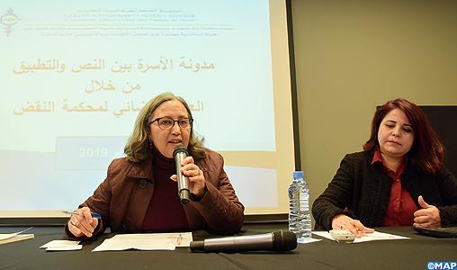 Rabat : Plaidoyer en faveur d'une refonte de certaines dispositions du Code de la famille