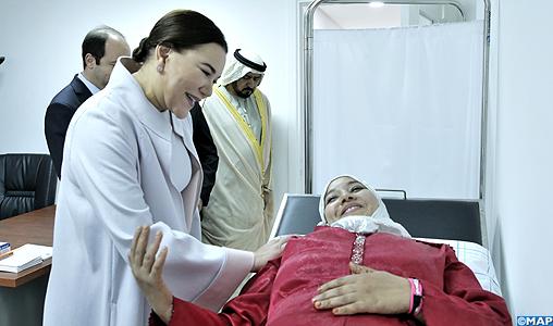 """SAR la Princesse Lalla Hasnaa préside à Témara la cérémonie d'inauguration du Centre de santé urbain """"Massira II"""" après sa rénovation"""