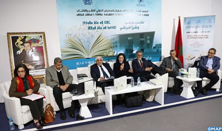 """SIEL-2019: L'ouvrage collectif """"Les langues et la société marocaine"""", une reconnaissance des contributions scientifiques de Ahmed Boukous en linguistique"""