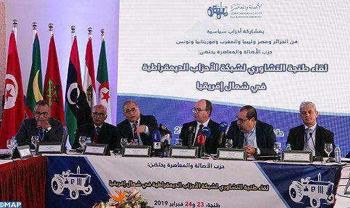 Tanger : Le Réseau des partis démocratiques d'Afrique du nord voit le jour
