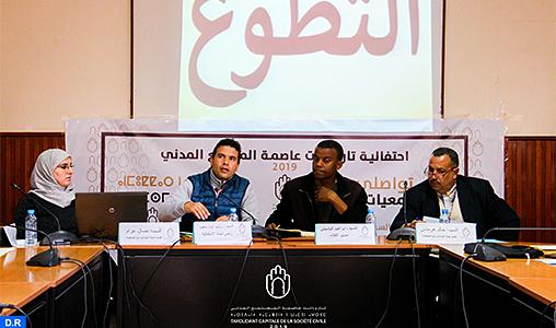"""Le tissu associatif de Taroudant s'organise avec enthousiasme pour célébrer la ville """"Capitale de la société civile en 2019"""""""