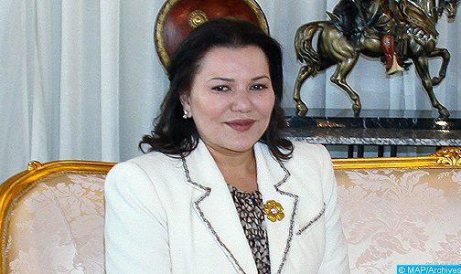 SAR la Princesse Lalla Hasnaa rencontre à New York l'administrateur du PNUD
