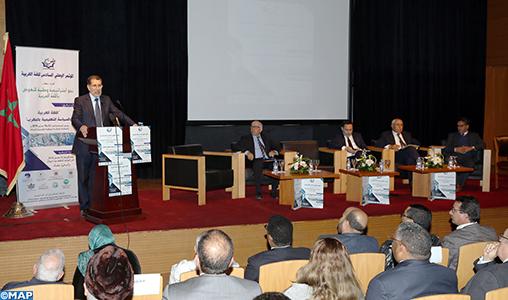 Début à Rabat des travaux du 6è Congrès national de la promotion de la langue arabe sur la politique éducative au Maroc