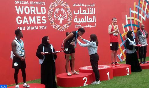 Jeux mondiaux 2019 de Special Olympics: Le Maroc décroche 16 médailles dont 4 en or